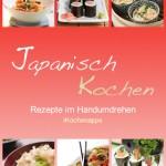 iKochen japanisch kochen App 1