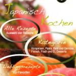iKochen japanisch kochen App 2