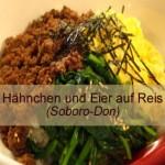 iKochen japanisch kochen App 5